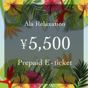 Pre Paid Ticket 5,500