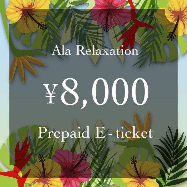 Pre Paid Ticket 8000