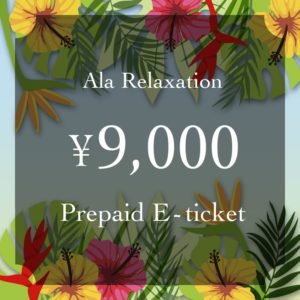 Pre Paid Ticket 9000